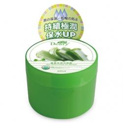 Deary 媞爾妮 冷敷凍膜系列-蘆薈保濕冷敷膜