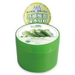 蘆薈保濕冷敷膜