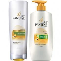 絲質順滑洗髮乳
