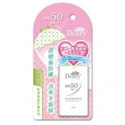 Deary 媞爾妮 防曬‧隔離-輕透無感防曬乳液SPF50 PA+++