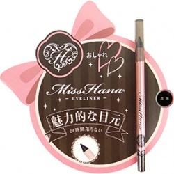 Miss Hana 花娜小姐 眼部彩妝-不暈染防水眼線膠筆