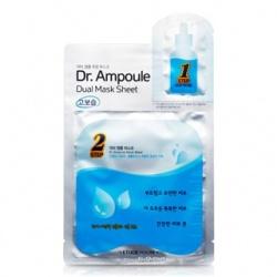 博士級安瓶精華雙效面膜(高保濕)