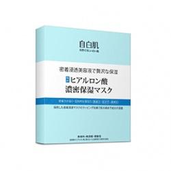 WHITE FORMULA 自白肌 保養面膜-玻尿酸濃密保濕羽絨棉面膜