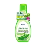 蘆薈保濕凝露 Aloe Moisturizing Gel