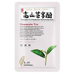 高山茶多酚活氧面膜