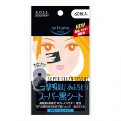 海泥特淨吸油黑面紙 SOFTYMO SUPER CLEAN TISSUE