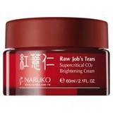 紅薏仁超臨界美白輕盈乳霜 Raw Job's Tears Whitening Cream Concentrate
