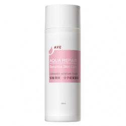 A.Y.E. 低敏潤效系列-低敏潤效 分子釘保濕液