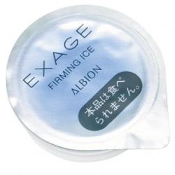 前導保養產品-活潤透白果霜按摩雪泥 EXAGE WHITE FIRMING ICE