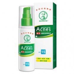Acnes藥用抗痘控油保濕乳液