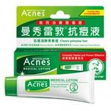 Acnes抗痘液