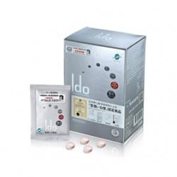 Ido 船井醫朵保養 營養補給食品-雪潤白皙錠 Ido whitening tablet
