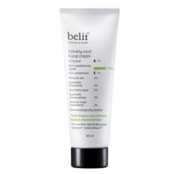 belif 身體保養系列-天鵝絨潤澤護手霜 Velvety coat hand cream