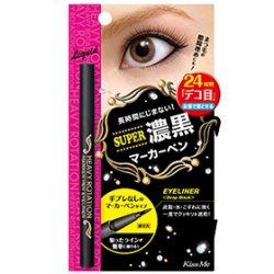 KISS ME 奇士美-開架 Heavy Rotation-Heavy Rotation 濃黑眼線筆-速乾型 Heavy Rotation Maker Pen Eyeliner