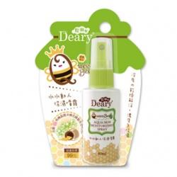 Deary 媞爾妮 化妝水-水水動人保濕噴霧 Aqua Skin Moisturizing Spray