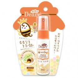 室內‧衣物香氛產品-處處留香 香氛噴劑 Orange Blossom Aroma Spray