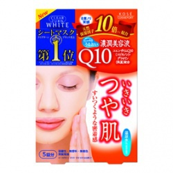 光映透 Q10保濕面膜