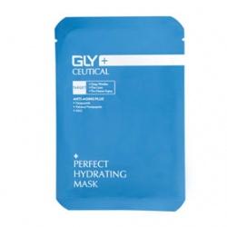 GLYCEUTICAL 果蕊 保養面膜-全效抗皺面膜 GLYCEUTICAL Perfect Hydrating Mask