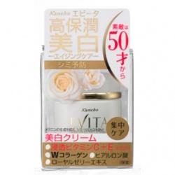 美白乳霜 Whitening Cream A