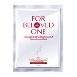 FOR BELOVED ONE 寵愛之名 保養面膜-多胜肽緊緻生物纖維面膜