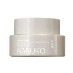 NARUKO 牛爾親研 眼部保養-白玉蘭鑽采超緊緻眼周晚安凍膜EX  Taiwan Magnolia Brightening and Firming Night Eye Jelly EX