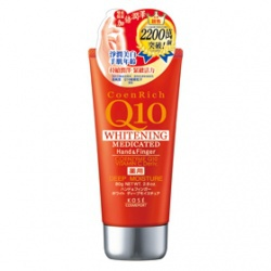 Q10活齡 美白潤手霜(深層潤澤) COENRICH Q10 WHITENING MEDICATED  HAND & FINGER DEEP MOISTURE