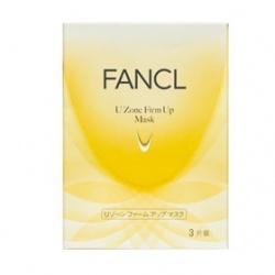 FANCL 保養面膜-雙膠原緊緻提升面膜