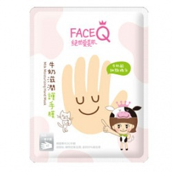 牛奶滋潤護手膜 Milk Moisturizing Hand Mask