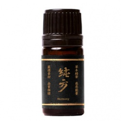 Yuan Soap 阿原肥皂 身體保養-純方精油