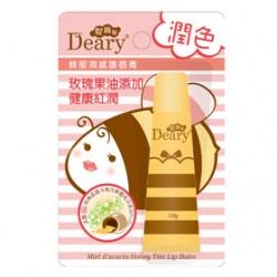 Deary 媞爾妮 蜂蜜潤感護唇膏系列-蜂蜜潤感護唇膏(潤色) Miel d'acacia-Honey Tint Lip Balm