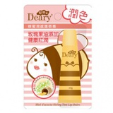 蜂蜜潤感護唇膏(潤色) Miel d'acacia-Honey Tint Lip Balm