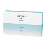 澄淨卸妝棉 Cleansing Mild Sheet