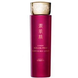 Junkisei Prime 潤肌精 恆耀精淬潤肌精系列-綺肌水(特潤型)