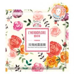 L`HERBOFLORE 蕾舒翠 田園維納斯系列-玫瑰純露面膜 Rose Water Refining Hydromask