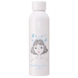 淨透潤澤化妝水  French Shore Moisturizing Toner