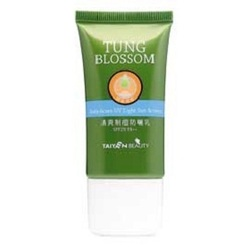 清爽制痘防曬乳SPF25++ Anti-Acnes UV Light Sun Screen SPF25 PA++