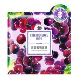 紫晶葡萄面膜 Grape Anti-Aging Hydromask
