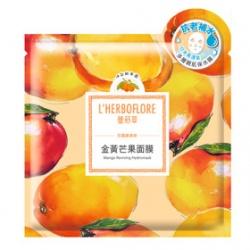 L`HERBOFLORE 蕾舒翠 田園維納斯系列-金黃芒果賦活面膜 Mango Reviving Hydromask