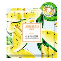 小玉西瓜面膜 Watermelon Vitalizing Hydromask
