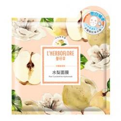 水梨面膜 Pear Crystalwhite Hydromask