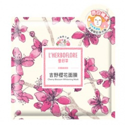 吉野櫻花面膜 Cherry Blossom Whitening Mask