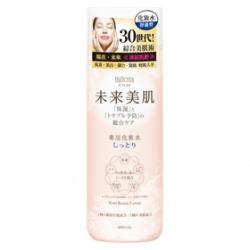 Bifesta 碧菲絲特 化妝水-未來美肌 全效化粧水(舒適型)