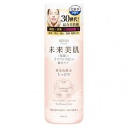 未來美肌 全效化粧水(舒適型)
