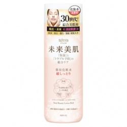 Bifesta 碧菲絲特 化妝水-未來美肌 全效化粧水 (柔潤型)