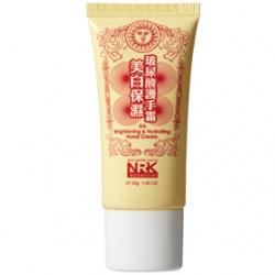 手部保養產品-玻尿酸美白保濕護手霜 HA Brightening & Hydrating Hand Cream