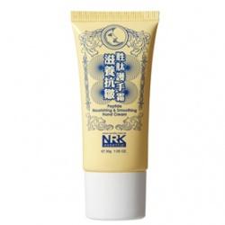 胜肽滋養抗皺護手霜 Peptide Nourishing & Smoothing Hand Cream