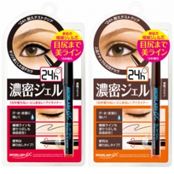 BCL 眼線-EX 2mm頑固眼線膠筆