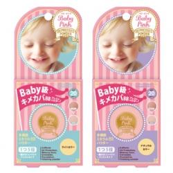 BabyPink 蜜粉-輕透BB蜜粉餅SPF20 PA++