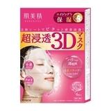 肌美精深層抗皺3D立體面膜