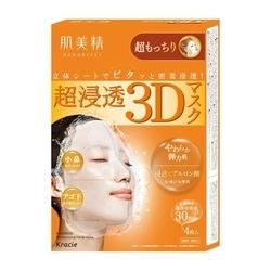 肌美精深層彈力3D立體面膜